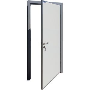 Drzwi Uchylne 80/200 Zlicowane Chłodnicze Jednoskrzydłowe