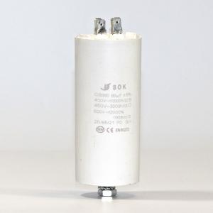 Kondensator 80 UF 450V