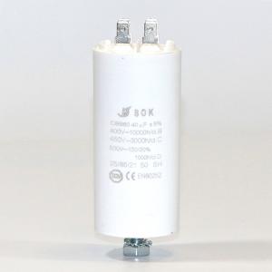 Kondensator 40 UF 450V