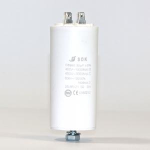 Kondensator 50 UF 450V