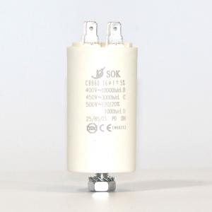 Kondensator 16 UF 450V